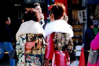 336_252_kimono.jpg